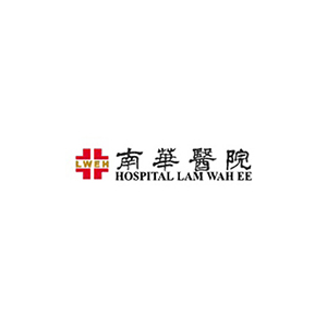 Docu Arch Customer - Hospital Lam Wah Ee